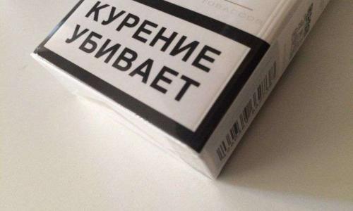 В России вводится минимальная цена на сигареты