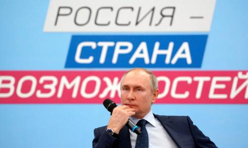 Путин подписал закон о президентских сроках