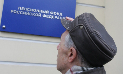 Россиянам назвали единственный способ снизить пенсионный возраст