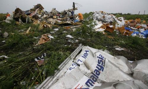 Нидерланды признали утечку данных из дела МН17