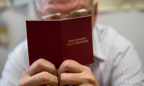ПФР назвал способ увеличить пенсию на 50%