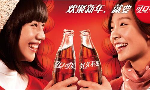 Почему лучше не переводить название Coca-Cola  на китайский