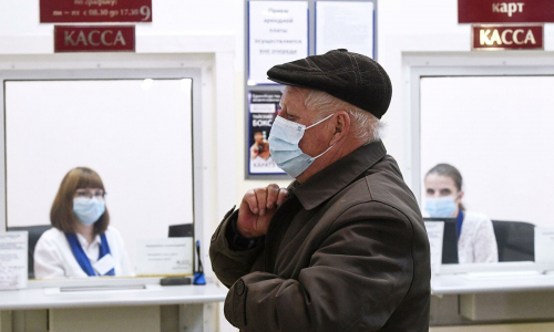 Что происходит с пенсией человека, который не дожил до пенсионного возраста