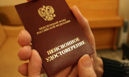 Очередной эксперимент по выплате пособий стартовал в России