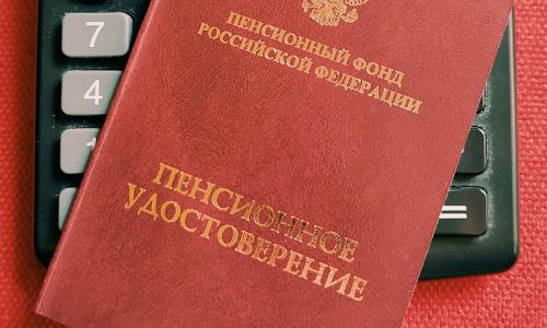 Власти проработают индексацию пенсий работающим пенсионерам на 2022