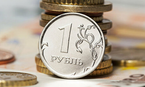 Экономист дал совет, как не потерять деньги в ближайший месяц
