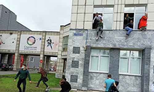 СК опубликовал видео из вуза в Перми, где произошла стрельба