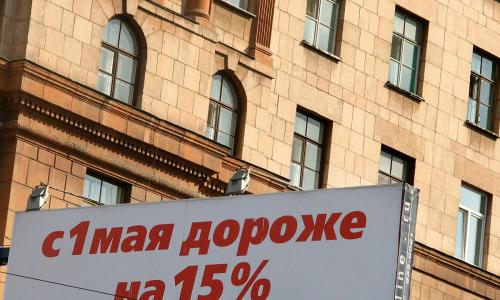 В России жилье с начала пандемии подорожало на 39%