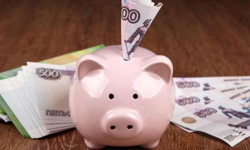 Как накопить финансовый резерв к пенсии?