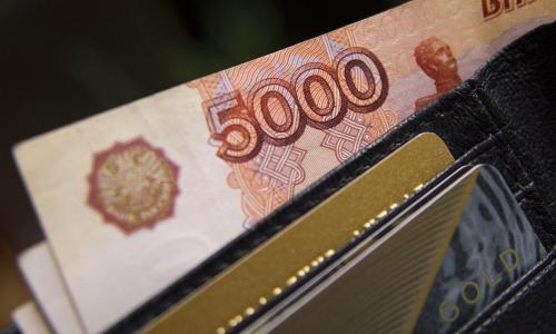 В трех городах зарплата выше 100 тысяч рублей