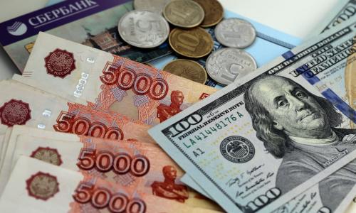 Граждан РФ предупредили о девальвации и обнулении денег в стране 2022