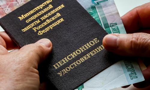 ПФР: пособие в 10 500 рублей «автоматически» придет россиянам в октябре