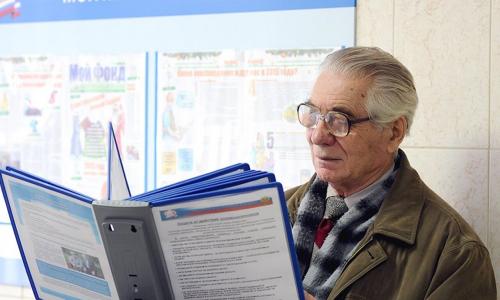 В Госдуме заявили о снижении пенсий и льгот в РФ