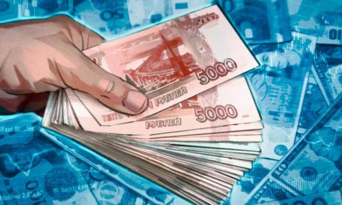 Аналитики удивили прогнозом по курсу рубля