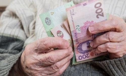 В 2022 году украинцам пять раз повысят пенсии: названы даты