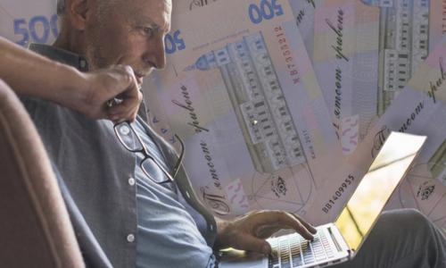 Перерасчет пенсии: как работающим украинцам не остаться без выплат через два года