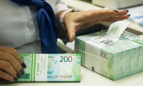 Не девальвация, а гораздо хуже: россиян готовят к изменению денег