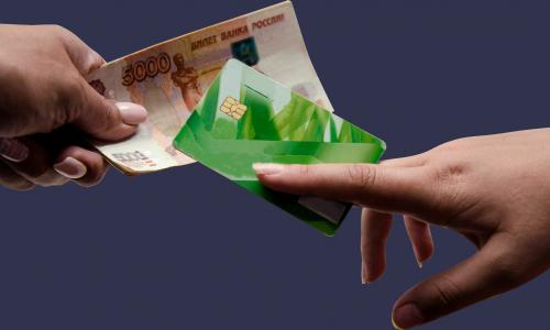 Центробанк предупредил всех, у кого лежат деньги на банковской карте