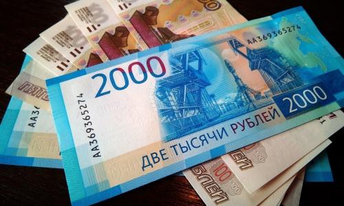 Пенсии россиян вырастут за счет коррупционеров