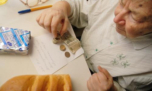 Кручу-верчу, запутать хочу...Что не так с очередной пенсионной реформой?